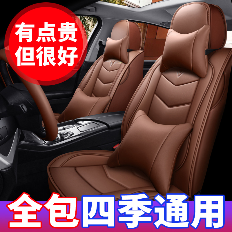 Car seat cover Toyota RAV4 Laoxin 09 / 10 / 11 / 12 / 13 / 14 / 15 annual special four season leather cushion