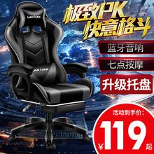 多乐都乐电竞椅电脑椅家用办公座椅学生宿舍游戏靠背舒适久坐椅子