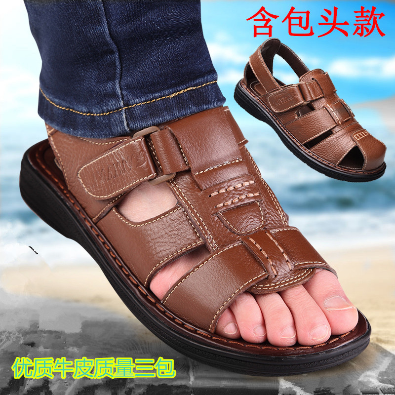 New sandals mens leather breathable Baotou anti slip mens sandals casual open toe SANDALS BEACH SHOES thick soled dads shoes