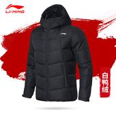 冬季 保暖外套加厚短款 轻薄连帽运动服 李宁羽绒服男女19新款 厚款