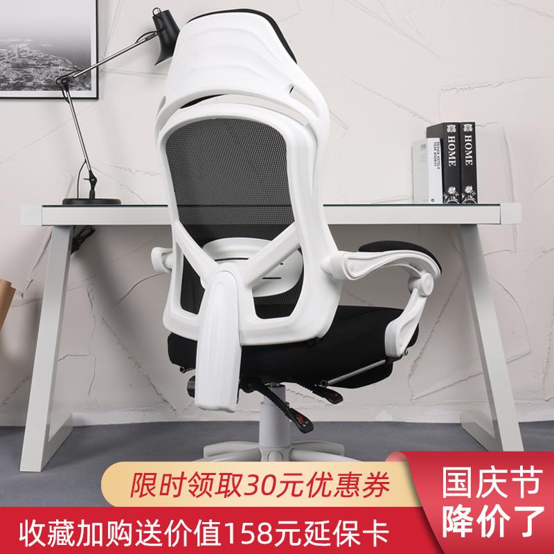 电脑椅电竞办公椅家用休闲舒适简约可躺靠学生写字升降转久坐椅子11月08日最新优惠