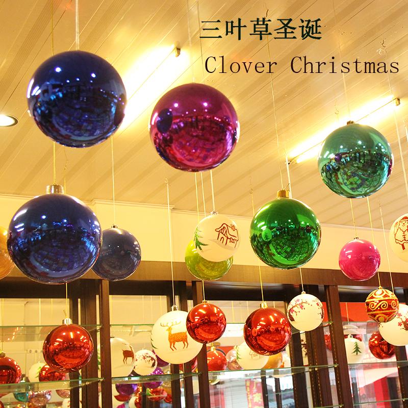 圣诞节装饰品商场酒店婚庆天花板吊顶亮光球电镀圣诞球挂饰彩球