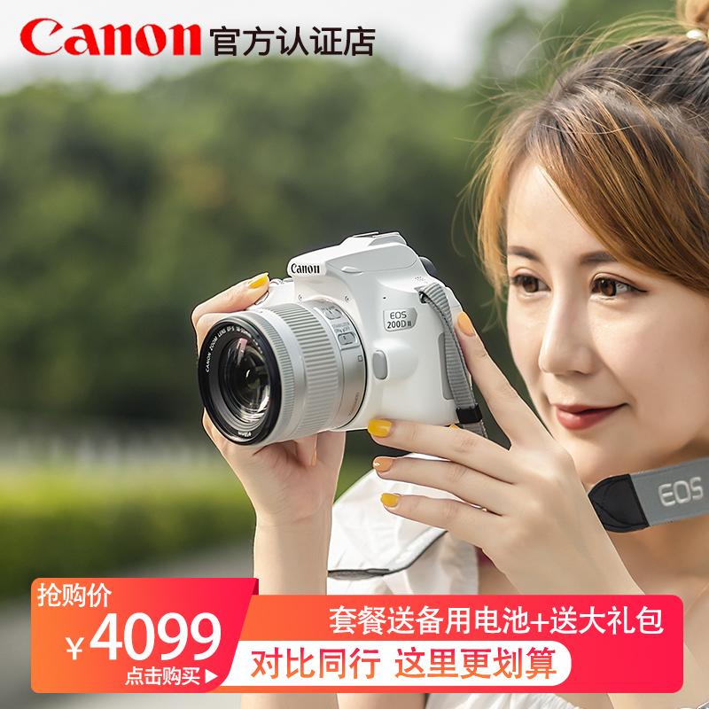 佳能200d二代 II 18-55套机 佳能200D ii单反相机VLOG入门级高清数码旅游学生款微单反照相机EOS摄影4k防抖