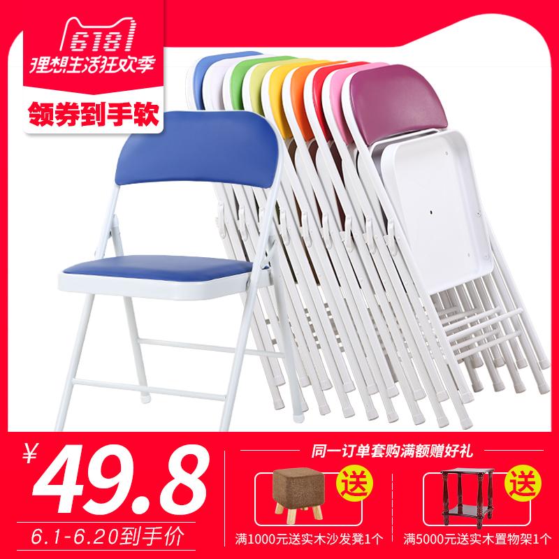 金佰瑞 电脑椅怎么样,电脑椅什么牌子好