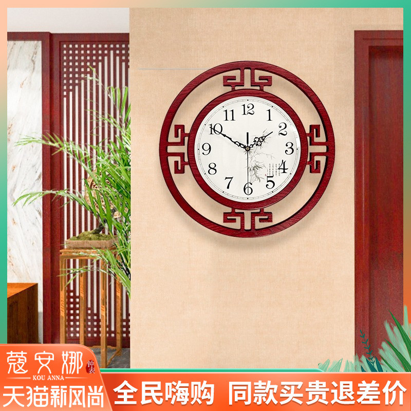 Часы на стену Артикул 606073688488