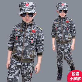 童装儿童迷彩服套装2020新款秋装中大童特种兵男童小孩军装运动装
