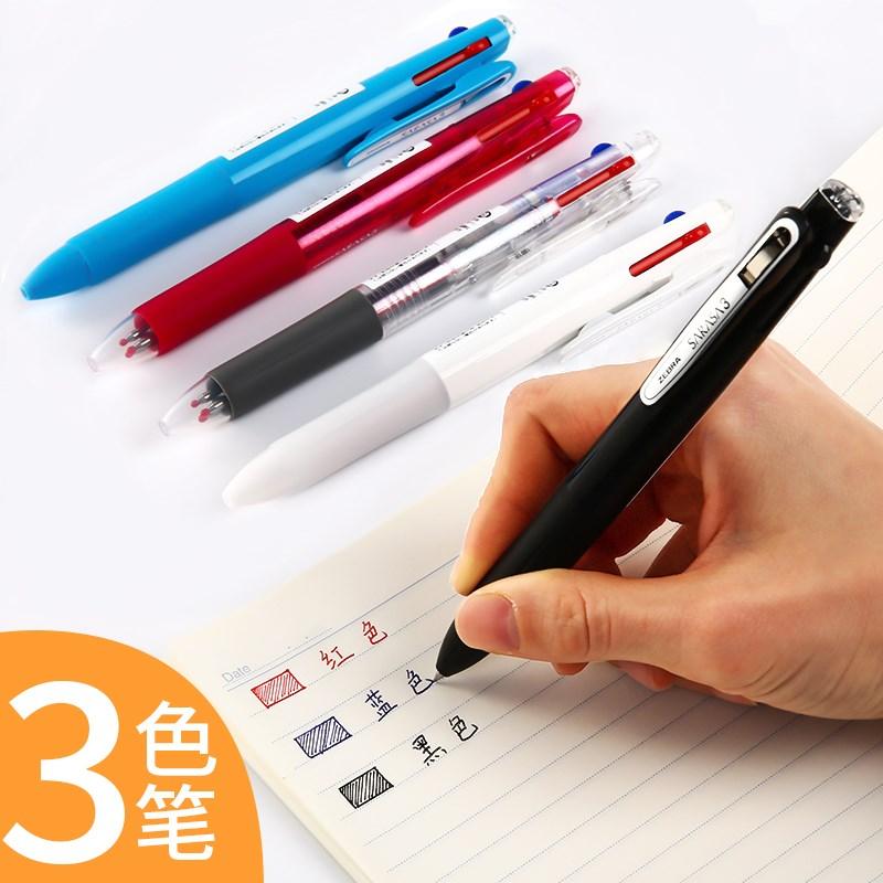 满33.80元可用16.9元优惠券黑红蓝三色水笔套装日本zebra斑马多色中性笔合一多功能j3j2红蓝