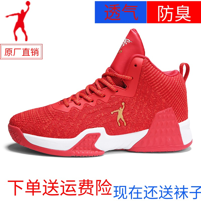 Jordan grand sports shoes high help mens running spring summer leisure breathable student basketball shoes red AJ Owen 6