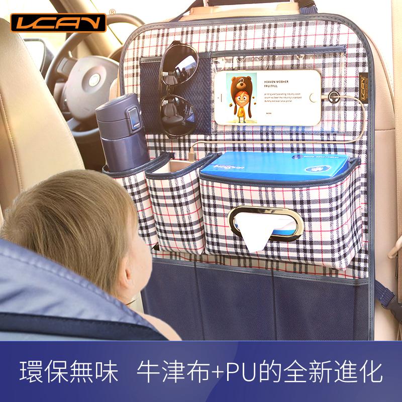 汽车座椅后靠背收纳袋挂袋车内载坐椅手机置物袋储物袋多功能用品