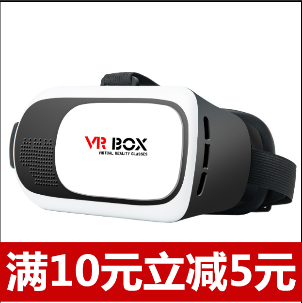 Vrbox smart eye lens wearing 3D stereo cinema mobile video virtual magic mirror shopkeeper recommendation