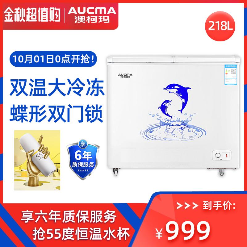 澳柯玛218升冷藏保鲜冷冻冷冻柜(非品牌)
