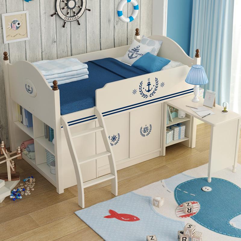 七叶木中高床带书桌儿童床男孩床半高床带储物功能床小户型儿童床