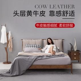 新中式轻奢铜木结合现代简约实木床