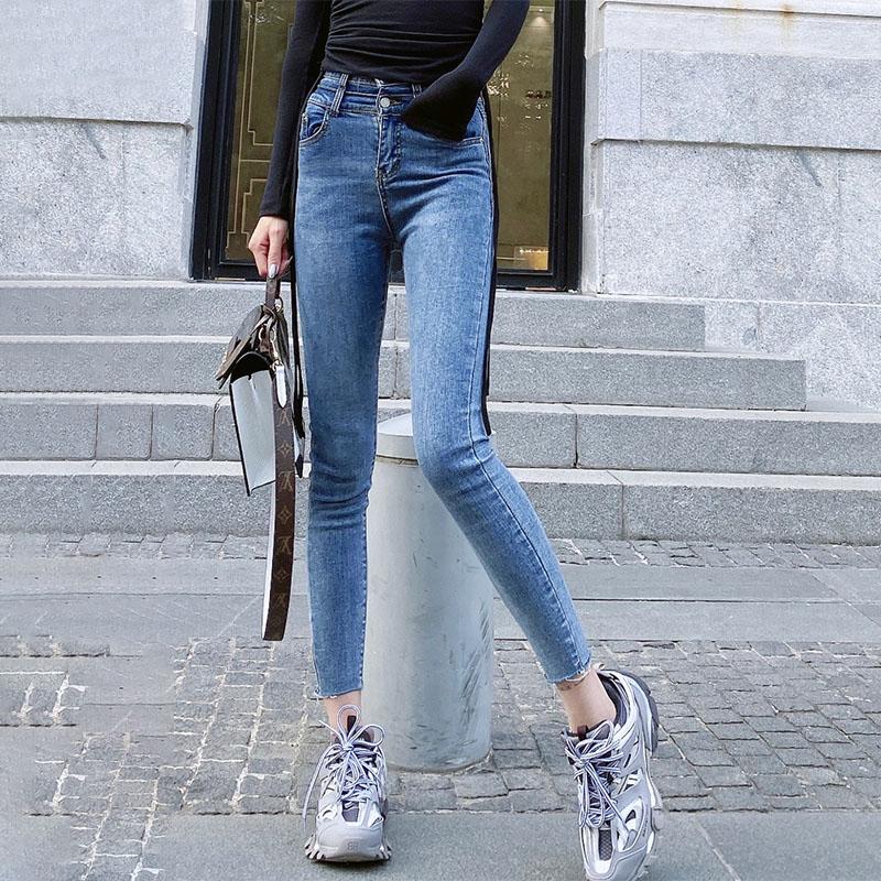 Jia Qingru r jeans Leggings 2020 new Capris high waist hip lifting slim pencil pants