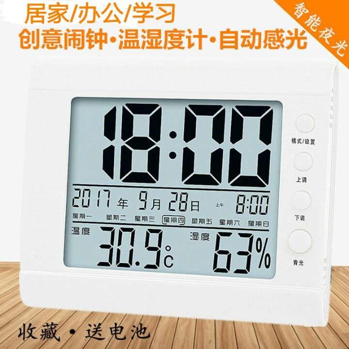 12月08日最新优惠电子温度计家用室内高精度多功能日历桌面卧室小台历夜光闹钟学生
