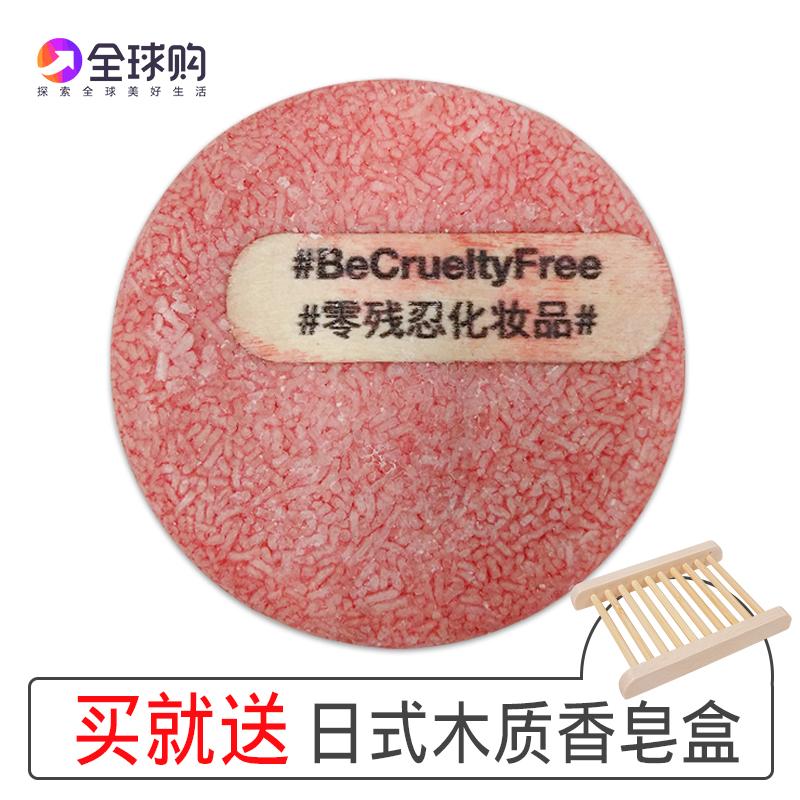 日本LUSH露诗岚舒 再新小红帽洗发皂防脱发控油天然手工洗头皂