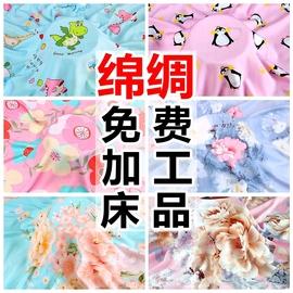 1.6米宽人造棉布料棉绸定做绵绸被罩床单四件套夏凉被夏季面料
