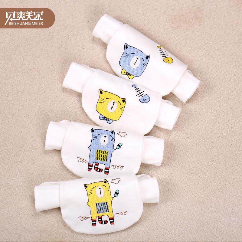汗巾儿童纯棉吸汗巾幼儿园宝宝婴垫背巾0-1-3-4-6岁加大码隔汗巾