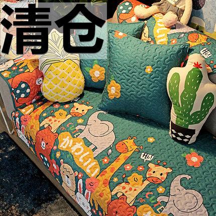 特价清仓全棉沙发垫北欧简约四季通用布艺纯棉防滑靠背巾套罩式夏