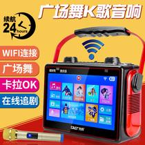 先科广场舞带显示屏视频播放器家用便携式蓝牙网络视频小音箱户外