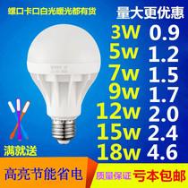 瓦三色驱动白光30灯片灯盘改造光源led灯板圆形灯芯36Wled贴片