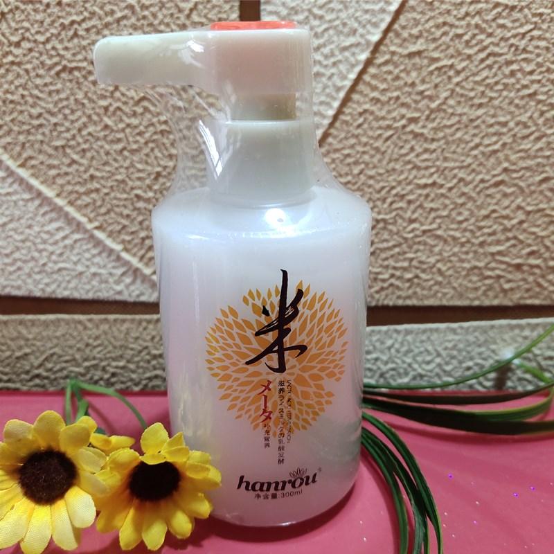 Genuine hanrou double nano coke hair return * original solution nano hair repair nutrient solution 300ml moisturizing nutrient