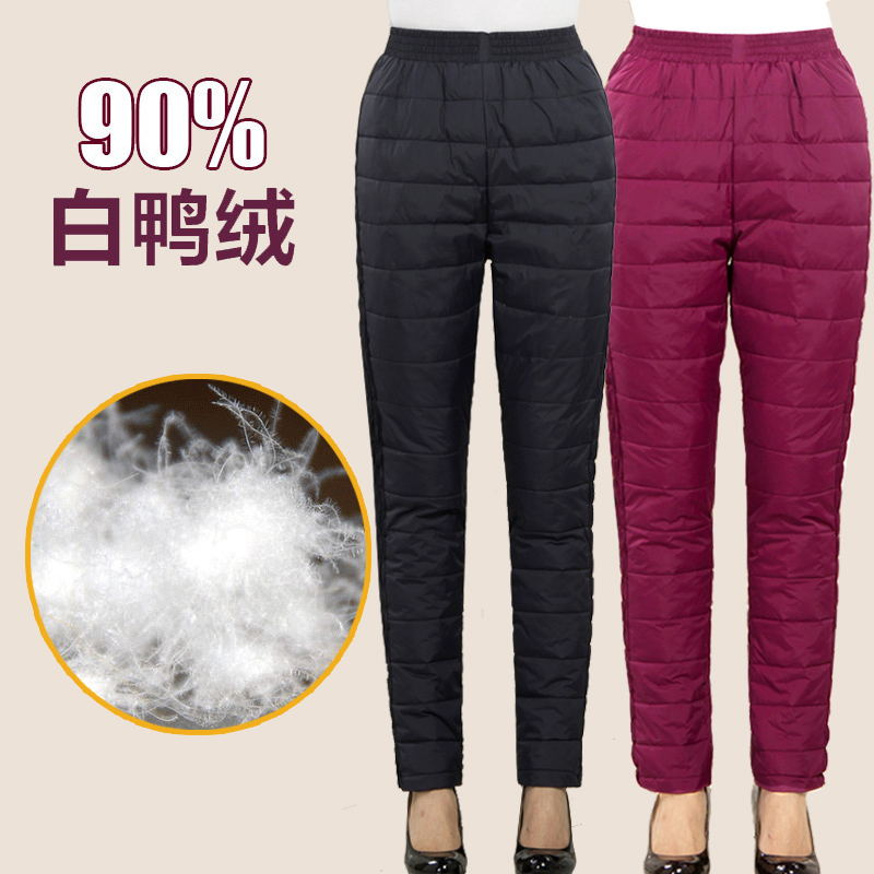 Womens down pants with down, womens down pants, mothers middle-aged and old peoples Leggings, womens cotton pants and trousers