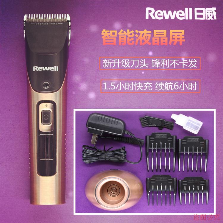 日威F27理发器剃头刀电推剪成人发廊专用充电式专业剪发电推子