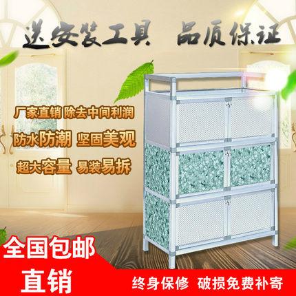 碗柜厨房柜简易组装多功能小橱柜铝合金家用现代简约放碗菜防蟑螂