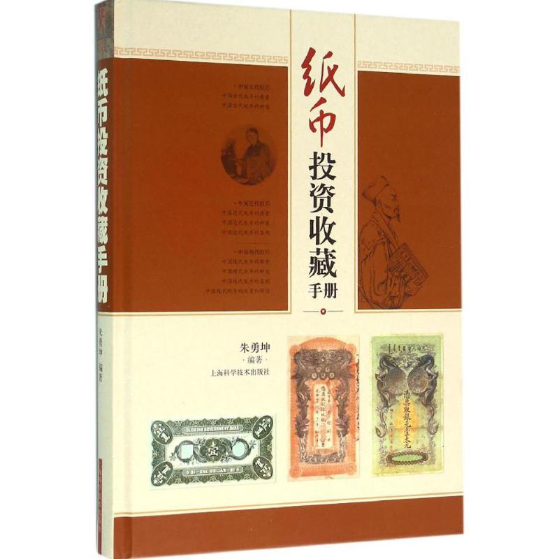Монеты Республики Китай Артикул 610857389614