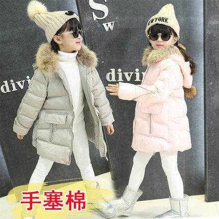 ZA家家RA2018冬季新款女童中大童韩版加厚手塞棉毛领连帽中长款羽