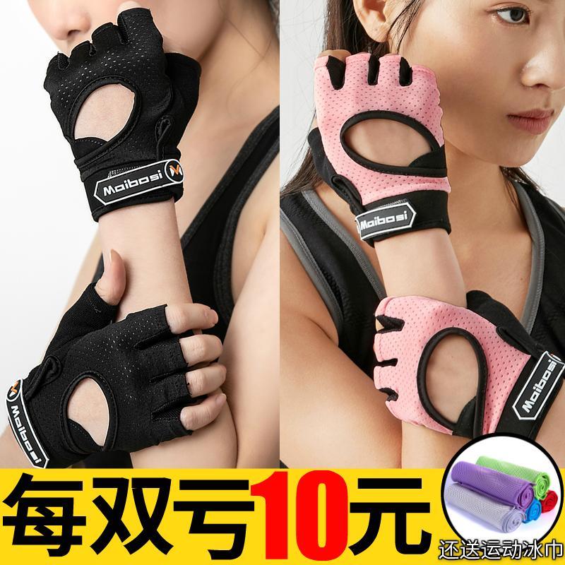 健身手套男女器械单杠训练半指防滑瑜伽动感单车运动手套防起茧薄