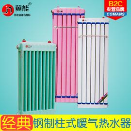 冀能钢制双排式换散热器热交换器家用暖气片即热铜管过水热1120-5图片