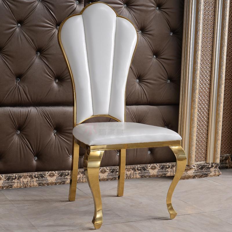 轻奢北欧金色不锈钢餐椅简约现代时尚休闲欧式酒店宴会厅餐桌椅子