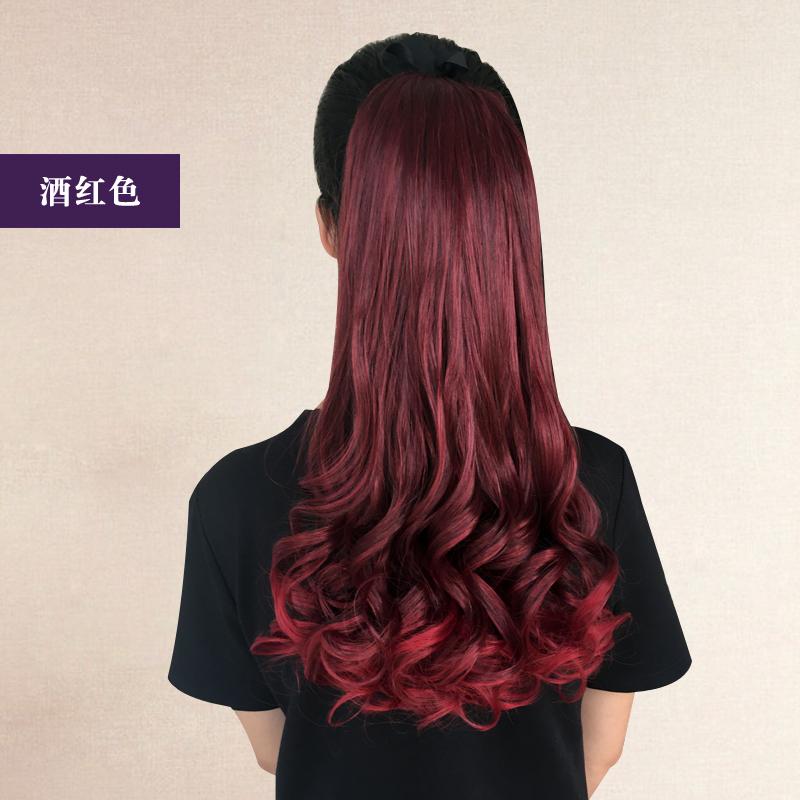 Wig horsetail lifelike wine red natural woman long curly hair medium long tie pear curly hair short false ponytail