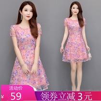大码30-40岁50夏新款蕾丝刺绣印花连衣裙中年女装修身显瘦打底裙