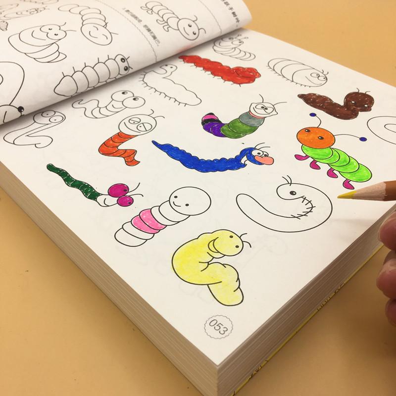 儿童涂色本幼儿园涂鸦填色绘画册宝宝学画画本入门3-6-9岁画画书