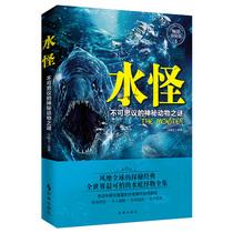 畅想畅销书动物学书籍书店李新辉广东段珠江水系鱼类原色图集正版包邮