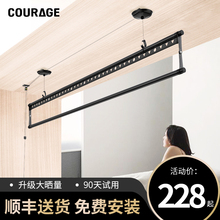 Small house type single pole up and down clothes airing rack, hand swing double pole clothes airing pole, balcony, manual drying clothes, automatic quilt pole