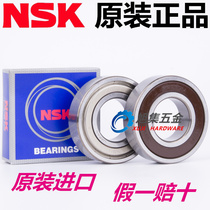 Imports of Japanese NSK 6000 6001 6002 6003 6004 6005 ZZ DDU VV C3NR Bearings