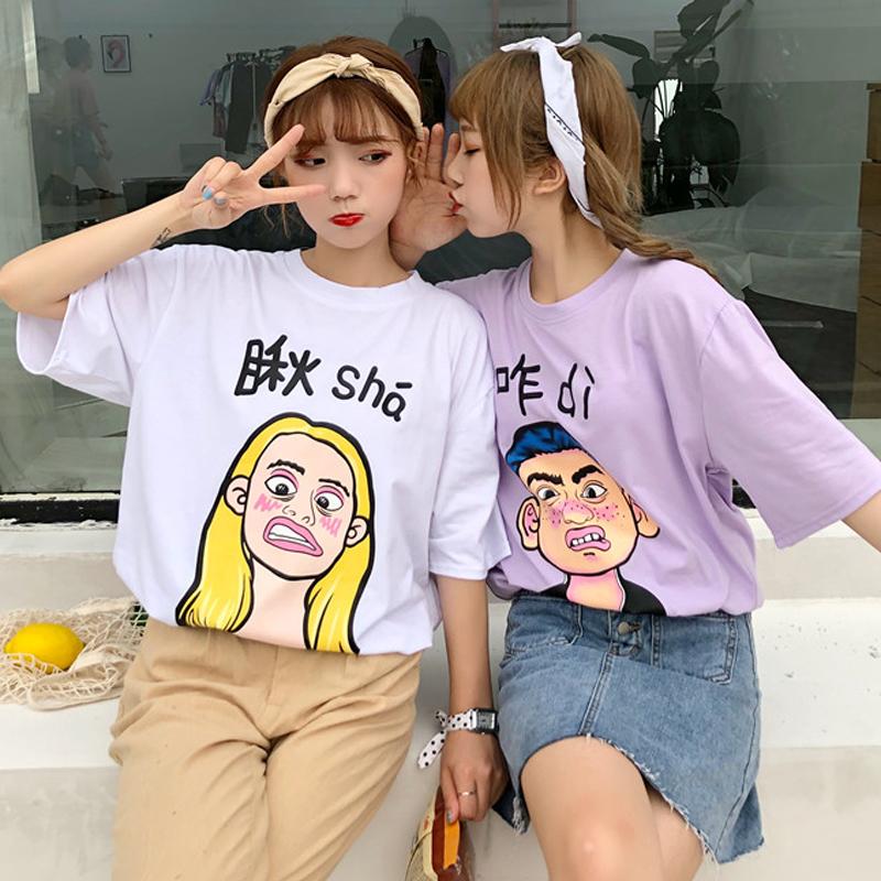 印花T恤女夏季ins韩版ulzzang宽松短袖姐妹学生闺蜜装味少女上衣