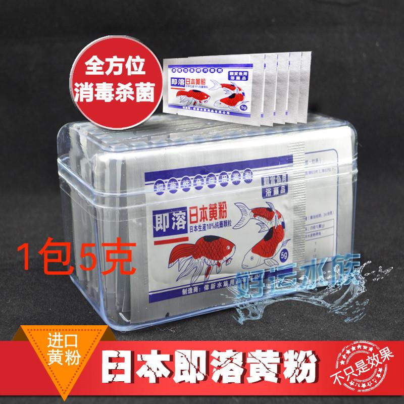 Лекарственные препараты для рыб Артикул 600850431182