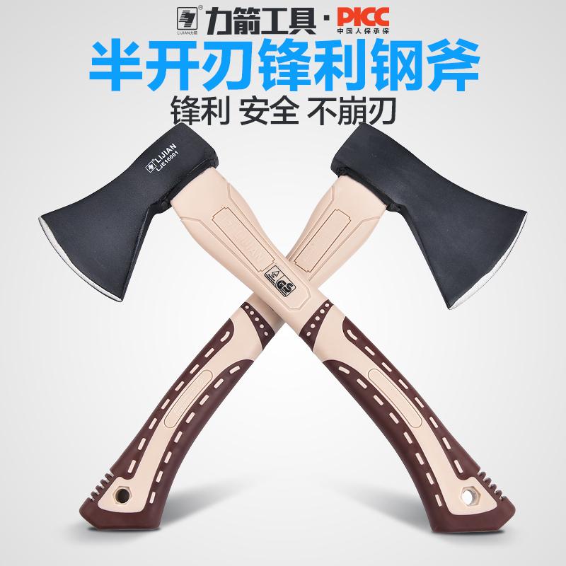 力箭家用斧头户外开山斧伐木劈柴斧子战斧木工斧头刀具砍骨头