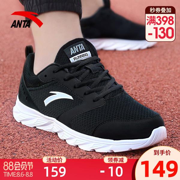 安踏运动鞋男鞋官网男士跑步鞋2020新款夏季休闲旅游网面透气鞋子图片