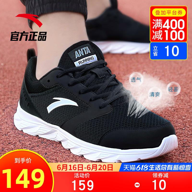 男士运动鞋哪个牌子好,2021年男士运动鞋品牌排行榜前十名
