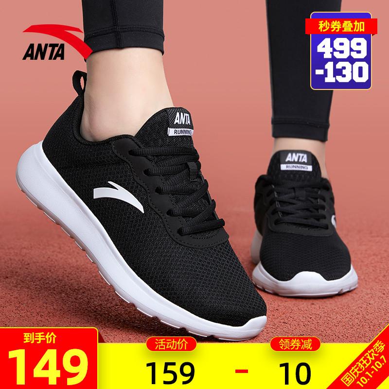 安踏运动鞋女鞋秋季2020年新款秋季轻便官皮网跑步女运动休闲鞋子