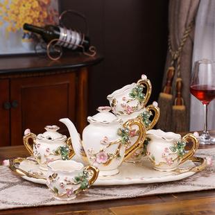 欧式茶具套装家用客厅带托盘陶瓷咖啡杯套装创意结婚礼物送闺蜜