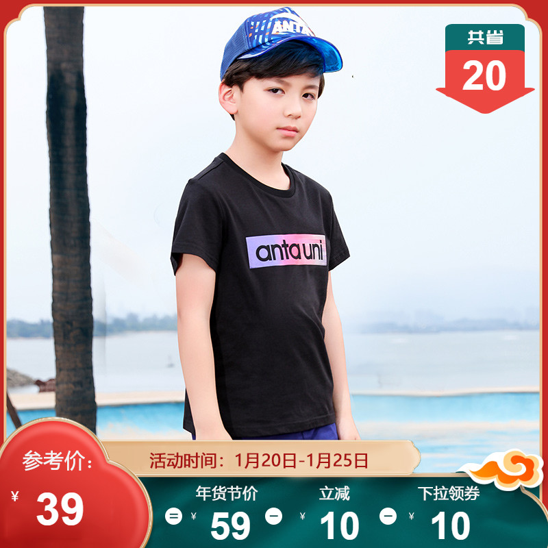 Anta children's short sleeve T-shirt 2020 summer new quick drying pure cotton boys' Top Boys' half sleeve