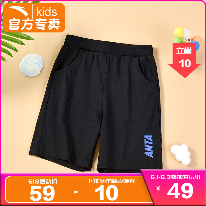 Anta children's Pants Boys' sweatpants 2020 summer thin cotton breathable running shorts middle Pants Boys