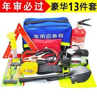 车载应急救援自驾游汽车装备工具包汽车用品套装越野脱困拖车装备品牌